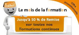 ELITE - Offre Promotionnelle